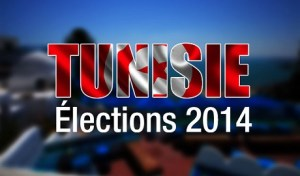 Elections-legislatives-tunisie-resultats-l-economiste-maghrebin
