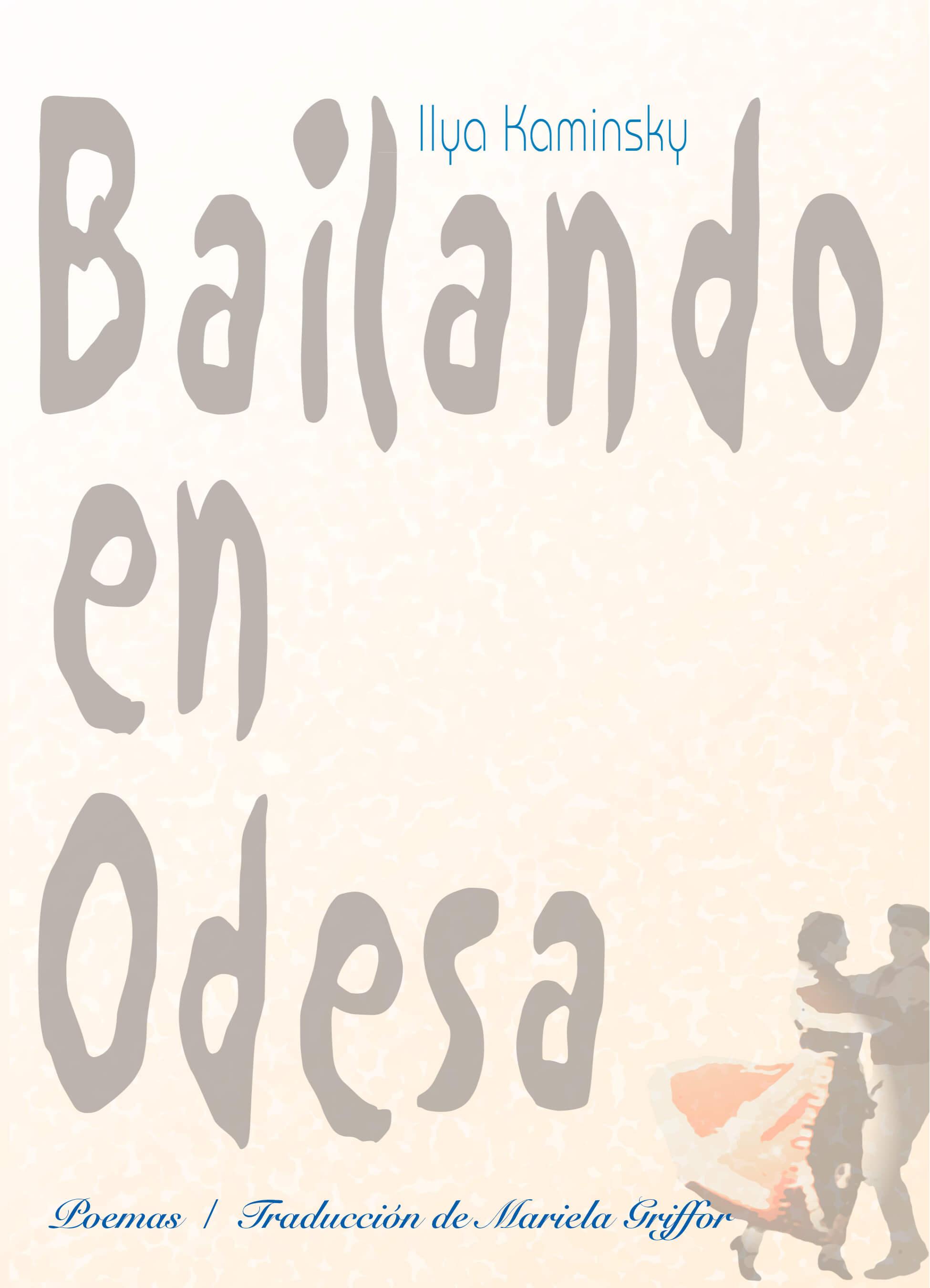 BailandoOdesa-cover_catalog