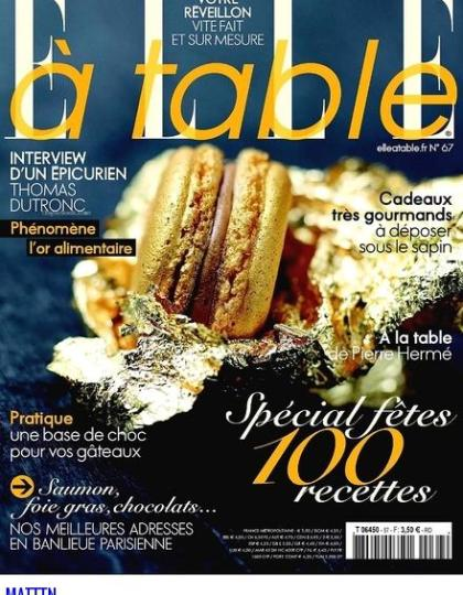 Elle a table No.67