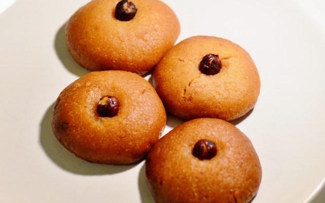 ŞEKERPARE, czyli ciasteczka zsyropem cytrynowym