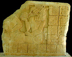 Museo de Sitio en Pomoná