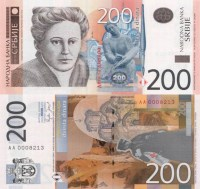 05 - Valuta - 200 dinari