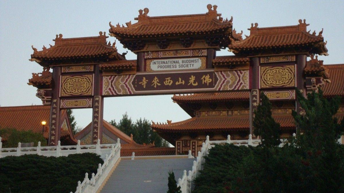 Templo Hsi Lai: Hacienda Heights, California Estados Unidos de America