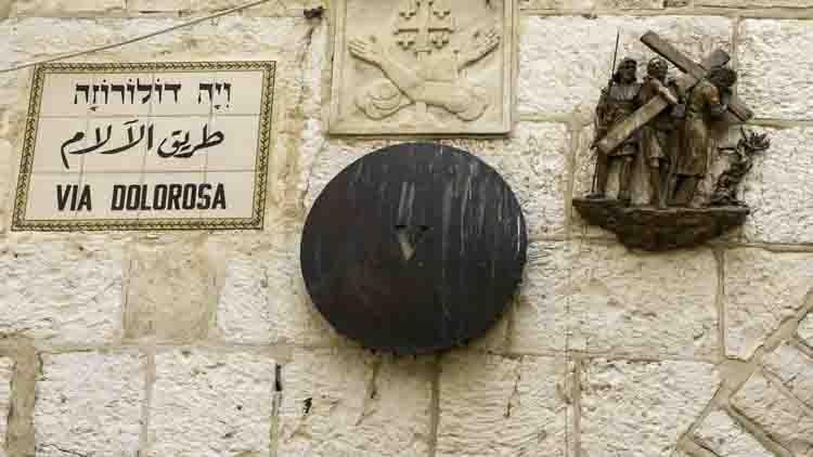 Viajar por la Vía Dolorosa en israel para ver los sitios históricos a lo largo del camino por el que Jesús caminó hasta su crucifixión brindará a los visitantes una vista más íntima y profunda de la distancia y el tiempo que pudo haber tomado para cumplir su profecía