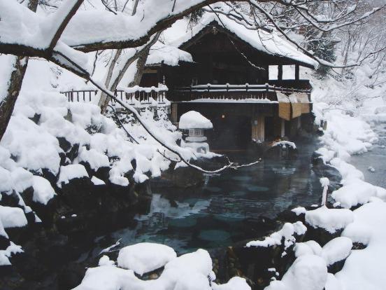 japão em fevereiro