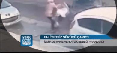 Photo of فيديو:: سائق يصدم أم و رضيعها في إزمير