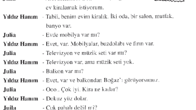 Photo of أنا أتعلم التركية .. في المكتب العقاري ؟