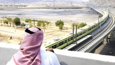 """Photo of شركة تركية تنفذ المرحلة الثانية والثالثة من مترو """"مكة"""""""
