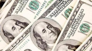 Photo of سعر الدولار يتجاوز الثلاث ليرات تركية لأول مرة منذ ثلاثة أشهر