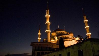 Photo of الحكومة التركية تعلن 9 أيام لإجازة عيد الفطر
