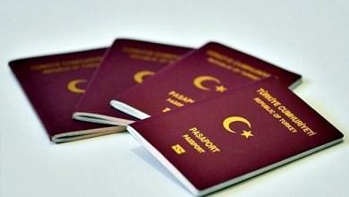 Photo of ولاية تركية تفتح الباب أمام السوريين للتقديم على الجنسية التركية