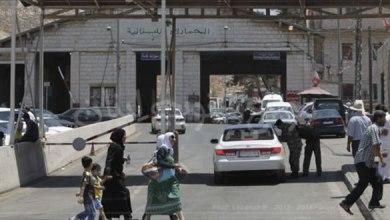 Photo of معايير جديدة تنظم عملية الدخول السريع للسوريين إلى لبنان