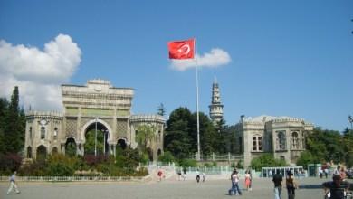 """Photo of مخصصات """"جامعة إسطنبول"""" تتخطى موازنات 5 وزارات تركية"""