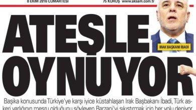 """Photo of الصحافة التركية تهاجم العبادي .. """"يلعب بالنار"""""""