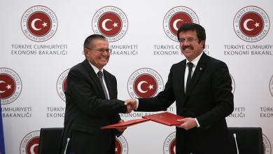 Photo of التوقيع على تأسيس صندوق استثماري مشترك بين تركيا وروسيا