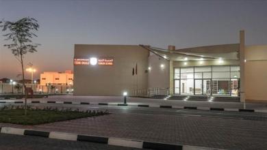 Photo of قطر تفتتح أول مدرسة تركية على أراضيها