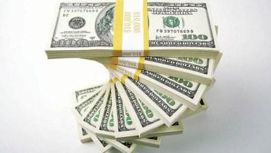 Photo of رقم قياسي جديد لليرة التركية مقابل الدولار