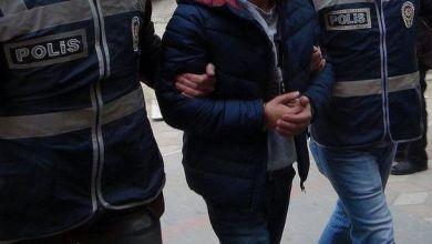 Photo of قوات الأمن التركية توقف 16 مشتبهاً بتهريب مهاجرين