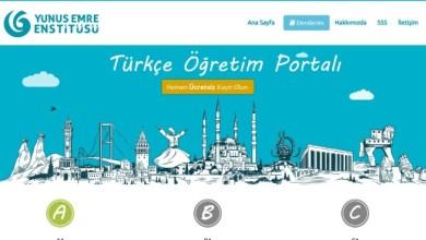 Photo of افتتاح بوابة إلكترونية لتعليم اللغة التركية لغير الناطقين بها