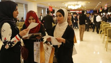 "Photo of 12 جامعة تركية تُشارك في ""معرض الأردن الدولي"" للتعليم العالي"