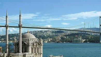 Photo of 63 دولة ستشارك في المؤتمر الدولي الثاني للأرشيف العثماني