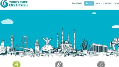 "Photo of 100 ألف مستخدم لـ""بوابة تعلّم اللغة التركية"" الإلكترونية بعد عام على إطلاقها"