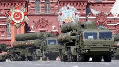 """Photo of روسيا تكشف تفاصيل جديدة بشأن تزويد تركيا بصواريخ """"إس-400"""""""