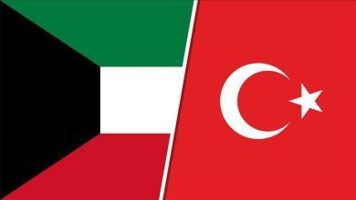 """Photo of الكويت وتركيا تتجهان لتعزيز التعاون الاقتصادي بعد إقرار """"تعديلات ضريبية"""""""