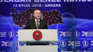 Photo of عاجل أردوغان: سنتخذ المزيد من الخطوات للحد من تقلبات سعر صرف العملات الأجنبية
