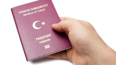 Photo of للمجنسين السوريين في تركيا… هل ترغب في تغيير الاسم والنسبة ؟