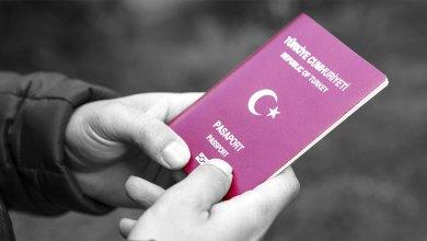 Photo of تغيير مفاجئ في نظام تعقب معاملة الجنسية التركية يثير ارتباك ومخاوف سوريين