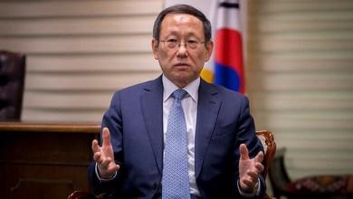 Photo of تركيا وكوريا الجنوبية يتوقعان تعزيز التجارة المشتركة