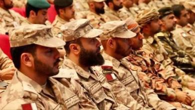 """Photo of قطر تعلن المشاركة في تمرين """"درع الجزيرة"""" بالسعودية"""