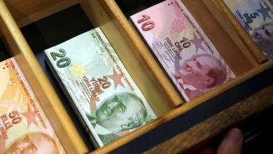 Photo of تعافي سريع جداً لليرة التركية و هذا هو سعر الصرف في تركيا الآن