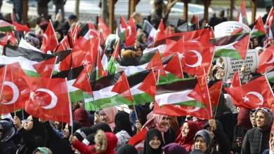 "Photo of بمشاركة أتراك وعرب.. انطلاق مسيرة ""كلنا مريم"" بإسطنبول"