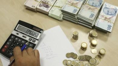 """Photo of الاحتياطي الإجمالي """"للمركزي التركي"""" يتجاوز 100 مليار دولار"""