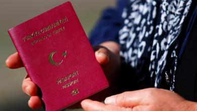 Photo of منح الجنسية التركية وقوانين الاستثمار.. لماذا وكيف؟