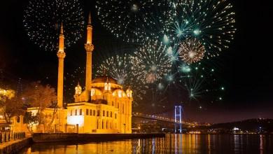 Photo of الحكومة التركية تعلن عن موعد أيام عطلة عيد الفطر لعام 2019