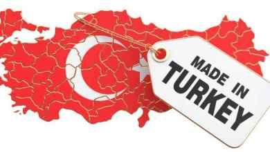 Photo of حظر جديد من السعودية على بعض المنتجات تركية
