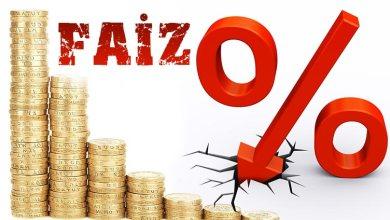 Photo of عاجل .. البنك المركزي التركي يخفض سعر الفائدة