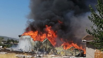 Photo of اندلاع حريق هائل بولاية أزمير