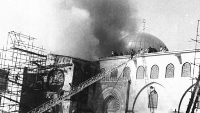 Photo of نصف قرن على إحراق المسجد الأقصى