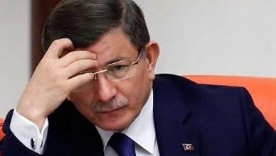 Photo of تركيا عاجل .. العدالة والتنمية التركي يطالب بإستبعاد داوود أوغلو عن الحزب