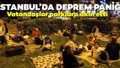 Photo of هزة أرضية جديدة بقوة 3.9 تضرب إسطنبول و السكان يلجأون إلى الحدائق العامة