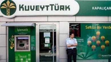 Photo of بنك تركي متهم بتمويل جماعة جهادية !