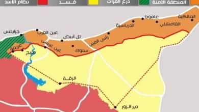 "Photo of مستشار أردوغان يوضح حدود ""المنطقة الآمنة"" المتفق عليها مع واشنطن في سوريا"