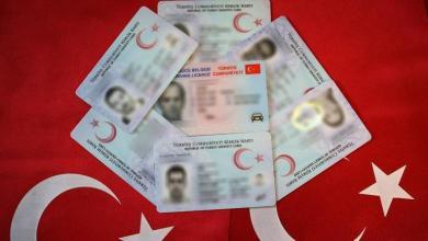Photo of الحصول على الجنسية التركية عن طريق الأصول العثمانية؟