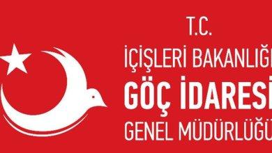 Photo of رسمياً .. دائرة الهجرة التركية تصدر قراراً جديداً بشأن الإقامات السياحية