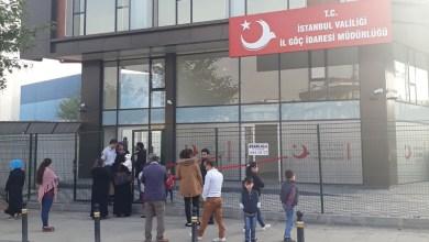 Photo of تحذير هام جداً    من الهجرة التركية بخصوص مواعيد الإقامة السياحية