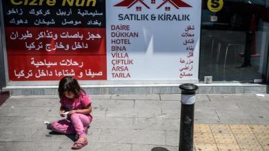 Photo of استهداف عبر السكن… سوريون في تركيا يشعرون بالإقصاء